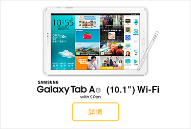 "Samsung Galaxy Tab A6(10.1"")Wi-Fi with S Pen