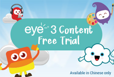 eye3 Content Free Trial