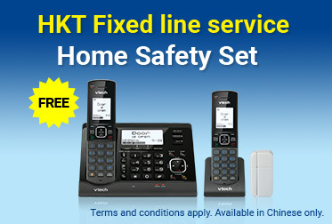 "HKT Fixed line service ""Home Safety Set"""